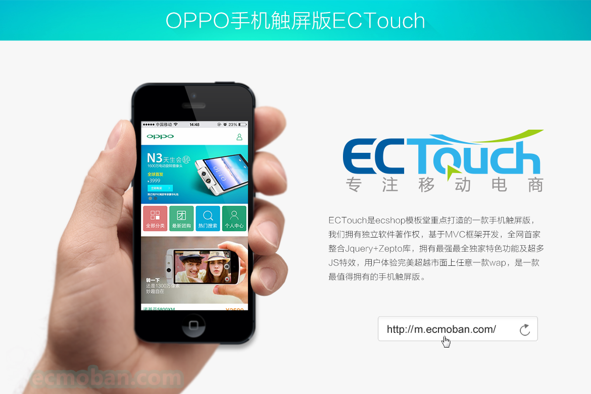 OPPOECTouch详情页1_01.png