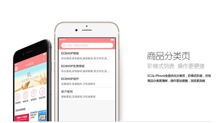 iphone详情页5.jpg