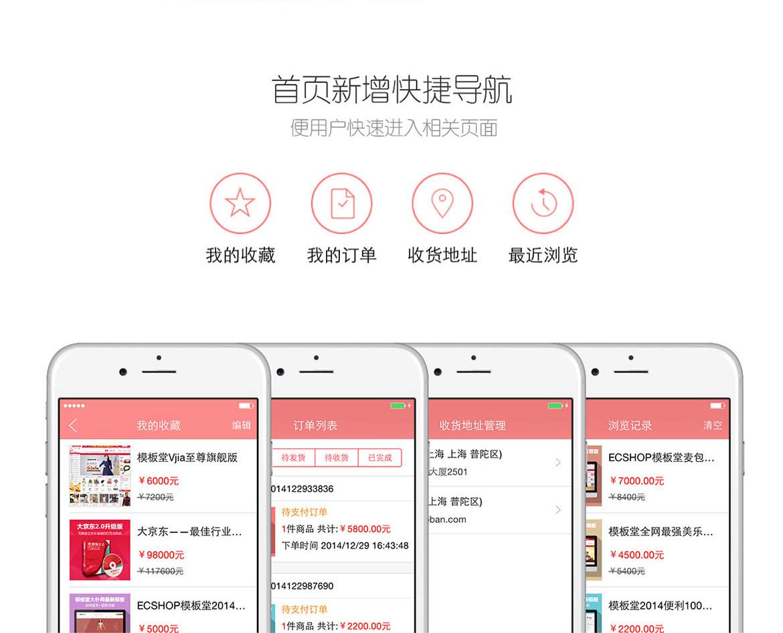 iphone详情页8.jpg