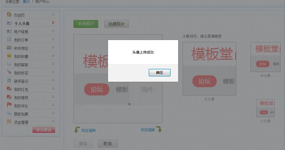 avatar9.jpg