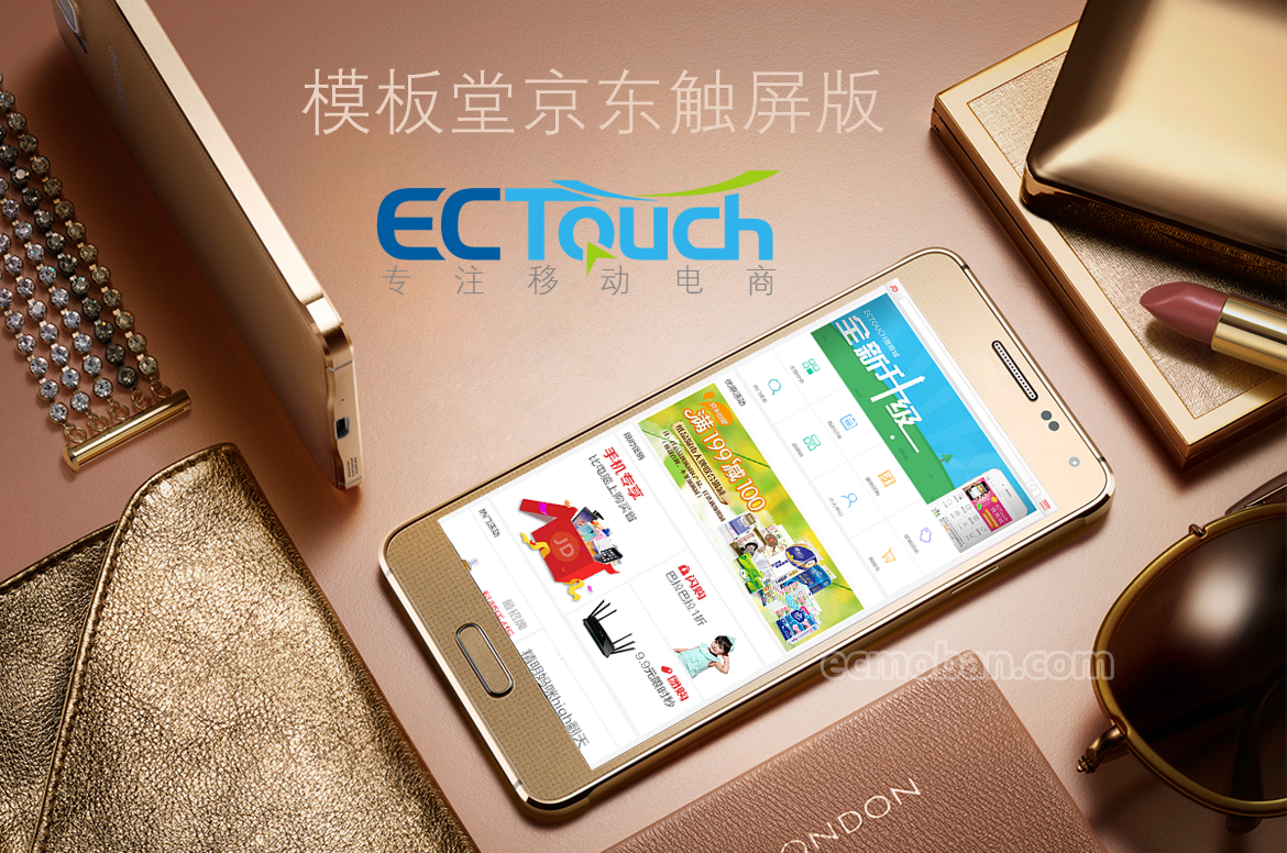 ECTouch001.png
