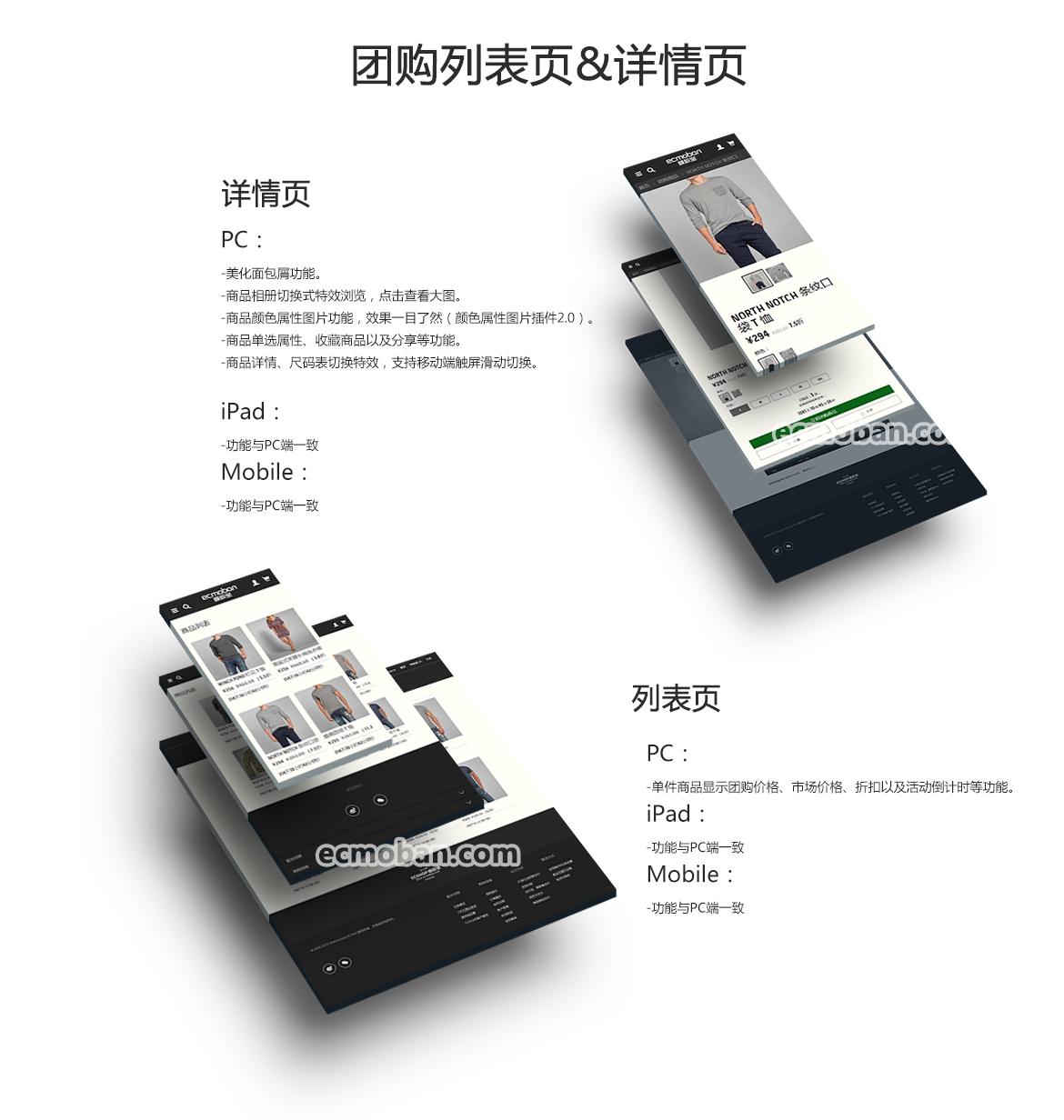 收款響應式模板詳情頁_06.png