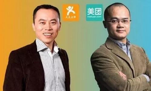 张涛(左),王兴(右)