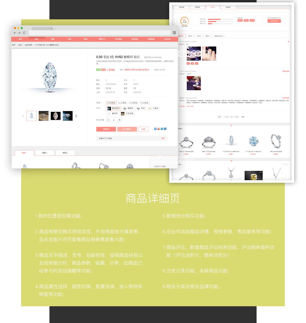 钻石小鸟详情页new_08.jpg