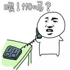 t01e1104ca157c38154.jpg