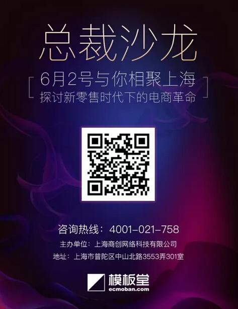 QQ截图20170525094641.jpg