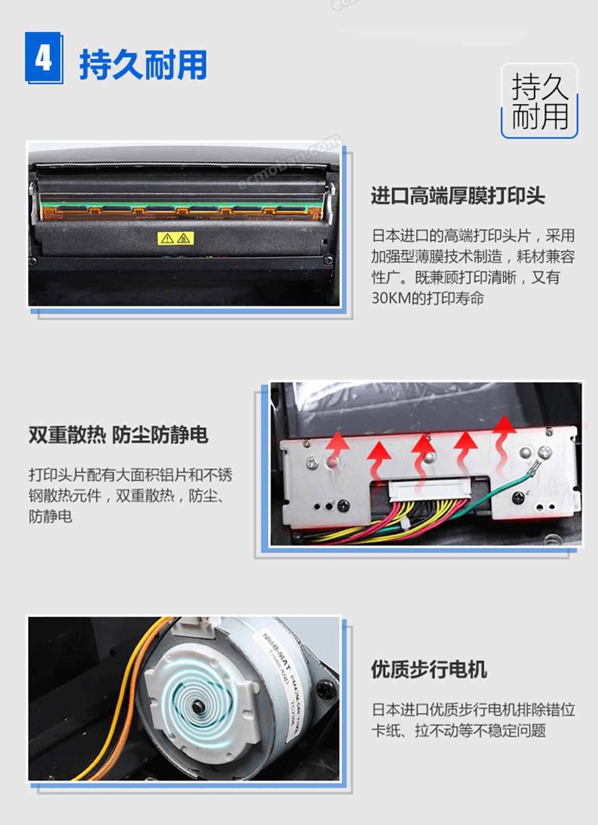 面單打印機4.jpg