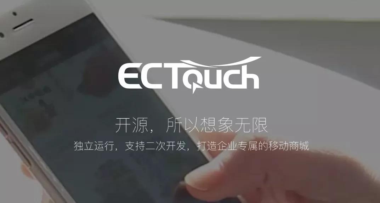 ectouch.webp.jpg